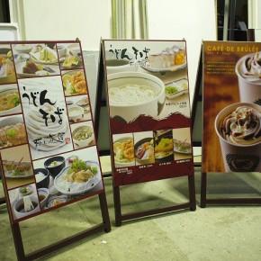 A型サイン ~青島~