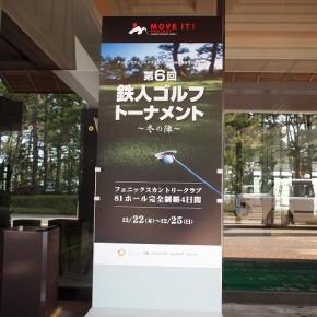 イベントサイン ~宮崎市~