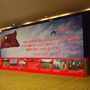 ホテル入口 大型サイン
