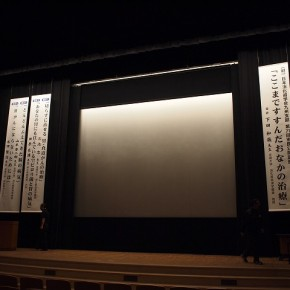 講演会演題 ~宮崎市オルブライトホール~