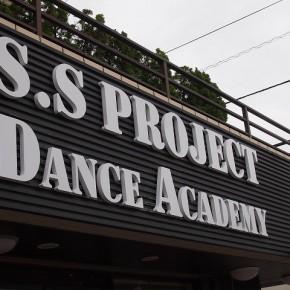 ダンススクールサイン