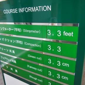 ゴルフ場 コースコンディションサイン