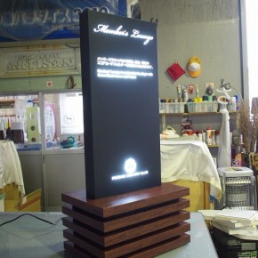 LED電照スタンドサイン