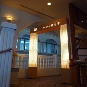 ホテル改装サイン工事